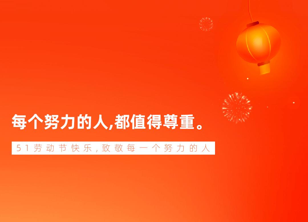 酱茄Free小程序V1.4.0小更新